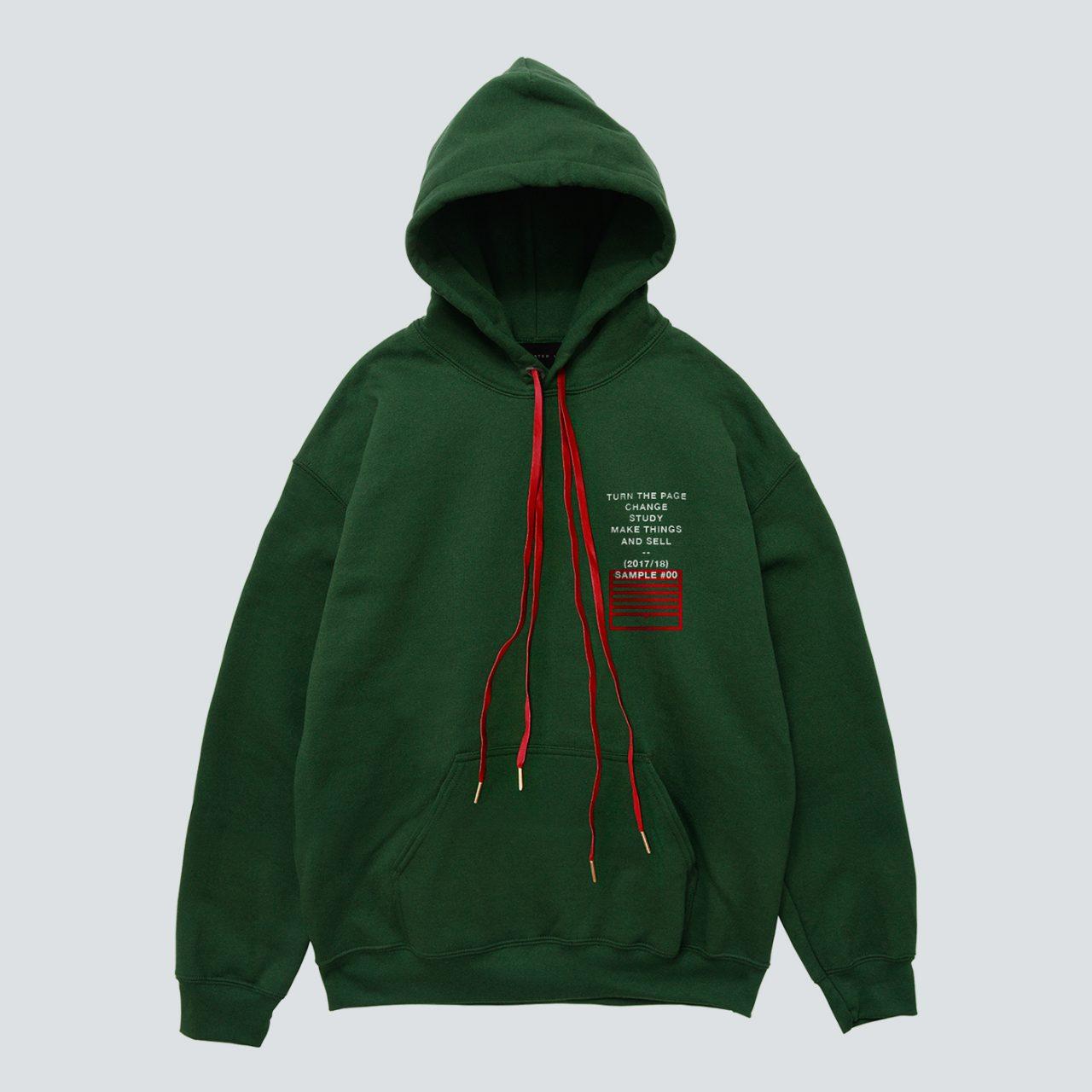 GREEN Hoodie Front
